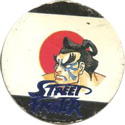 World Flip Federation > Street Fighter II 462-E.-Honda-(blue).