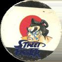 World Flip Federation > Street Fighter II 462-E.-Honda-(blue).