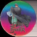 World Flip Federation > Street Fighter II 578-M.-Bison-(silver).