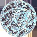 World POG Federation (WPF) > Animaniacs Kinis Rita-Silver.