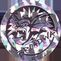 World POG Federation (WPF) > Canada Games > Gargoyles Kinis (Silver-polygons)-06-Broadway.