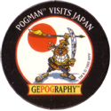 World POG Federation (WPF) > GePOGraphy 01-Japan.