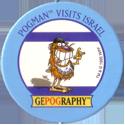 World POG Federation (WPF) > GePOGraphy 02-Israel.