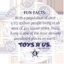 World POG Federation (WPF) > GePOGraphy 04-Hong-Kong-Back.