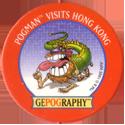 World POG Federation (WPF) > GePOGraphy 04-Hong-Kong.
