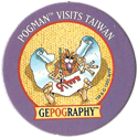 World POG Federation (WPF) > GePOGraphy 12-Taiwan.