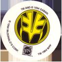 World POG Federation (WPF) > McDonalds Power Rangers & VR Troopers 12-Power-Rangers.-White-Ranger-Back.