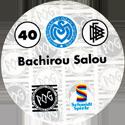 World POG Federation (WPF) > Schmidt > Bundesliga Serie 1 040-MSV-Duisburg-Bachirou-Salou-(back).