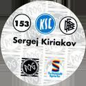 World POG Federation (WPF) > Schmidt > Bundesliga Serie 3 153-Karlsruher-SC-Sergej-Kiriakov-(back).