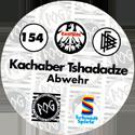 World POG Federation (WPF) > Schmidt > Bundesliga Serie 3 154-Eintracht-Frankfurt-Kachaber-Tshadadze-Abwehr-(back).